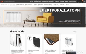 Создание интернет-магазина производителя обогревателей ERAFLYME
